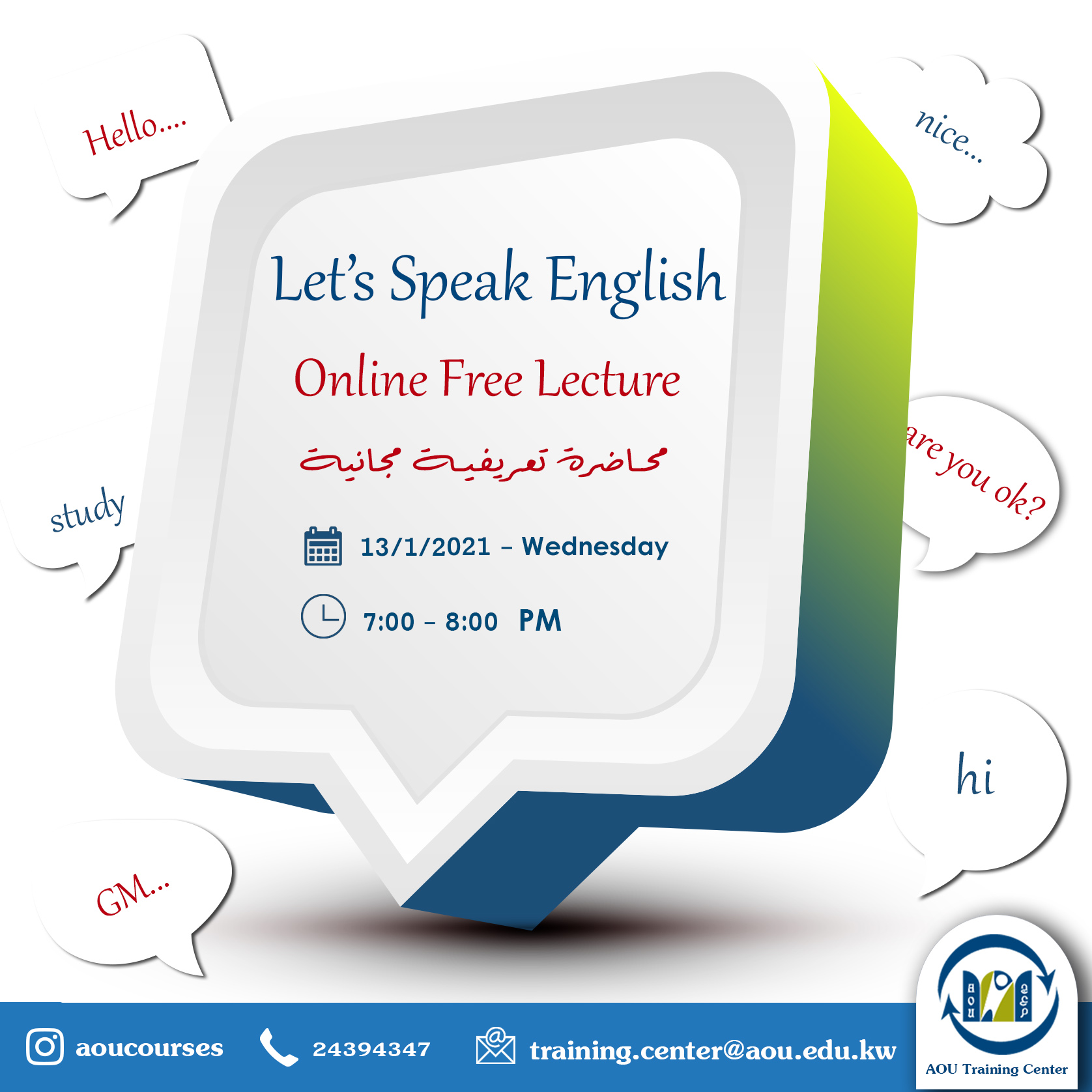 Lets speak English-10 Jan.jpg
