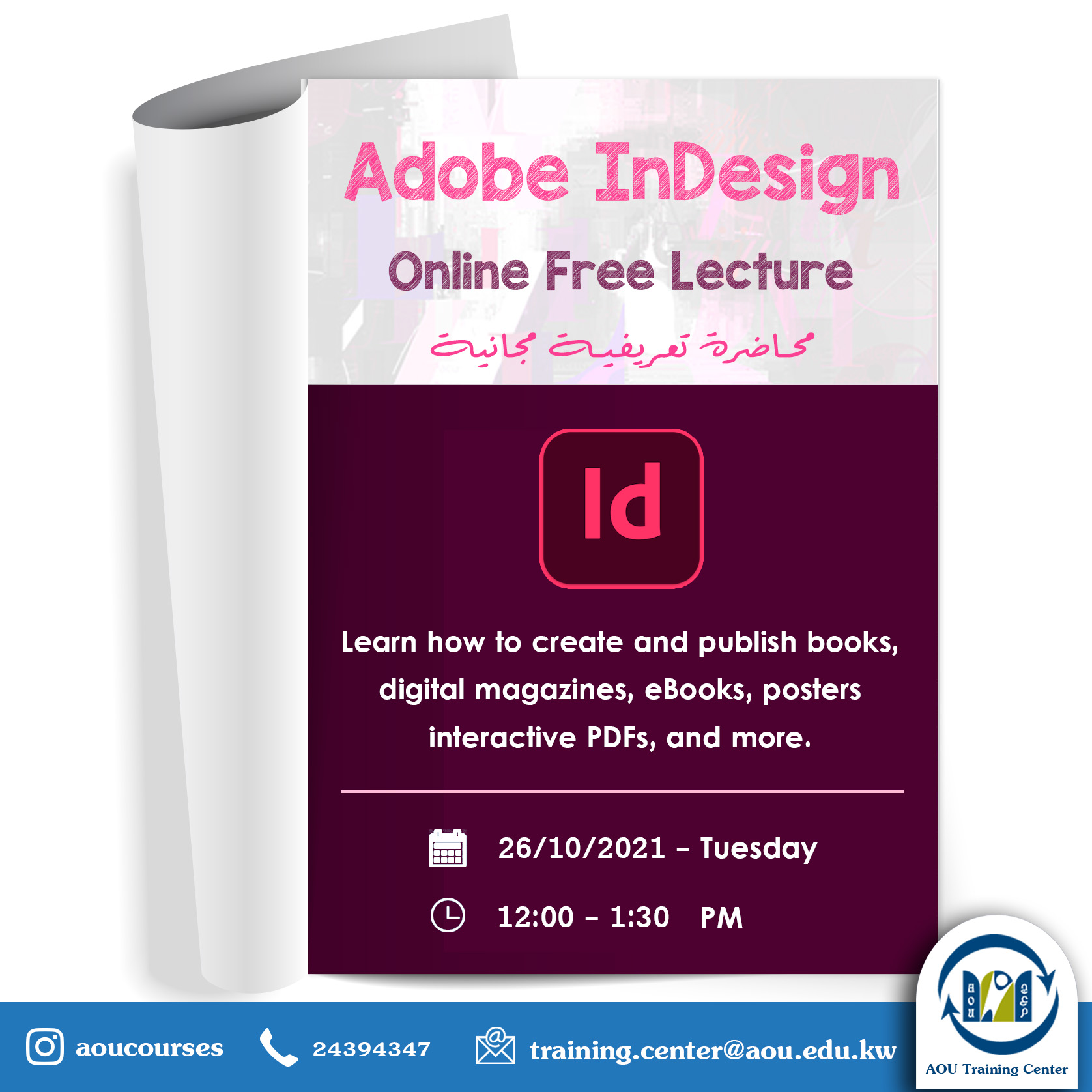 Adobe InDesign - Online Free Lecture-07Oct.jpg